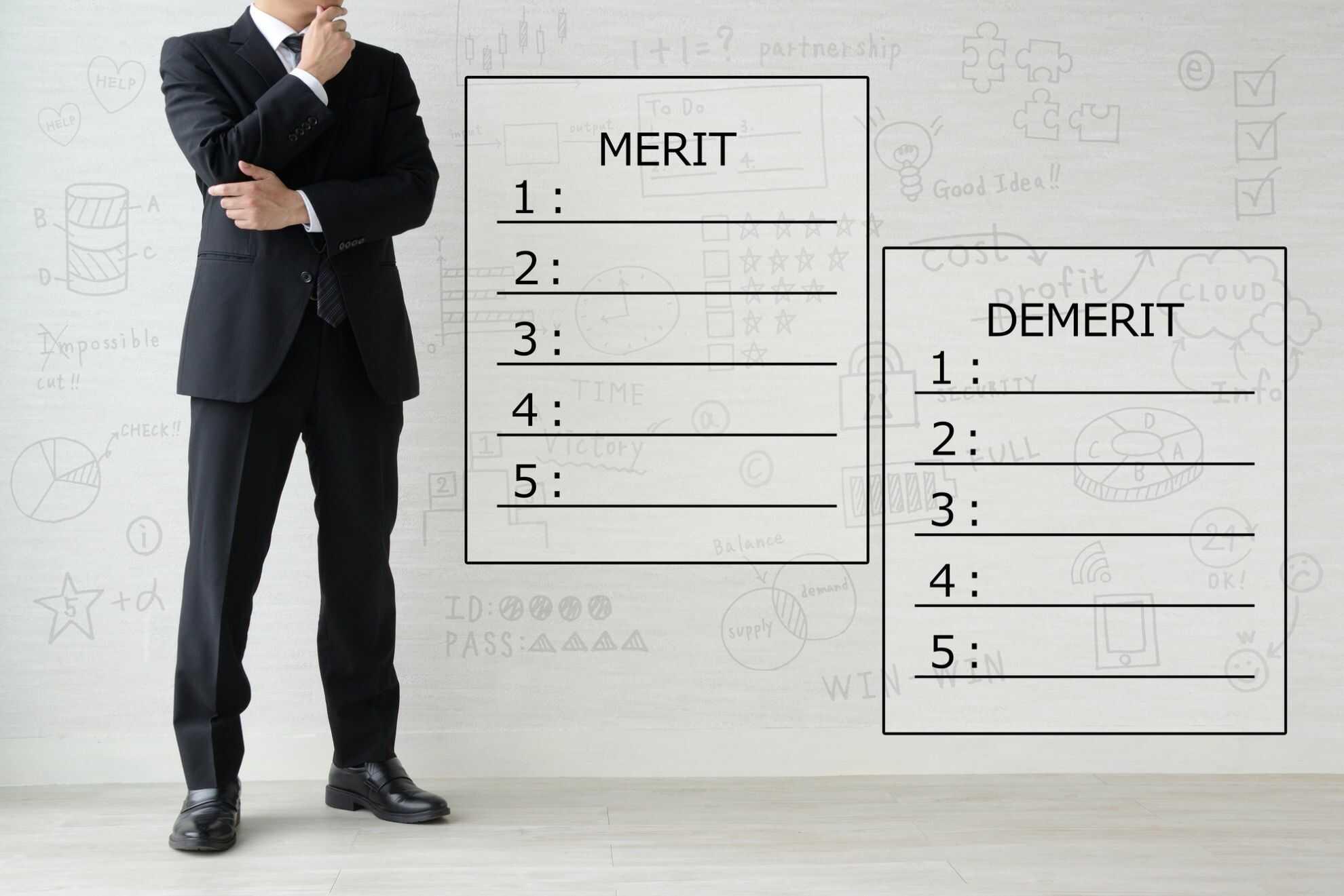 5つのメリットと5つのデメリット