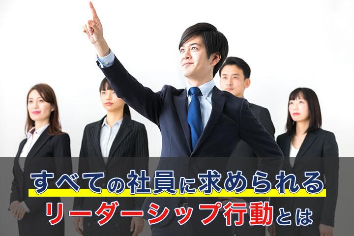指を掲げるビジネスマン